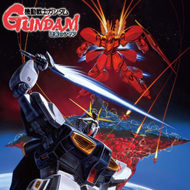 画像: Dolby Cinema『機動戦士ガンダム 逆襲のシャア』4月2日より劇場上映決定! | GUNDAM.INFO