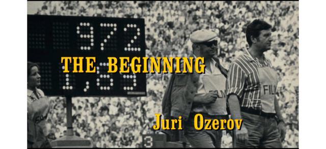 画像2: クロード・ルルーシュ、市川崑ほか監督作品『時よとまれ、君は美しい/ミュンヘンの17日 』【クライテリオンNEWリリース】