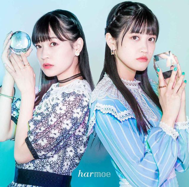 画像: きまぐれチクタック / harmoe