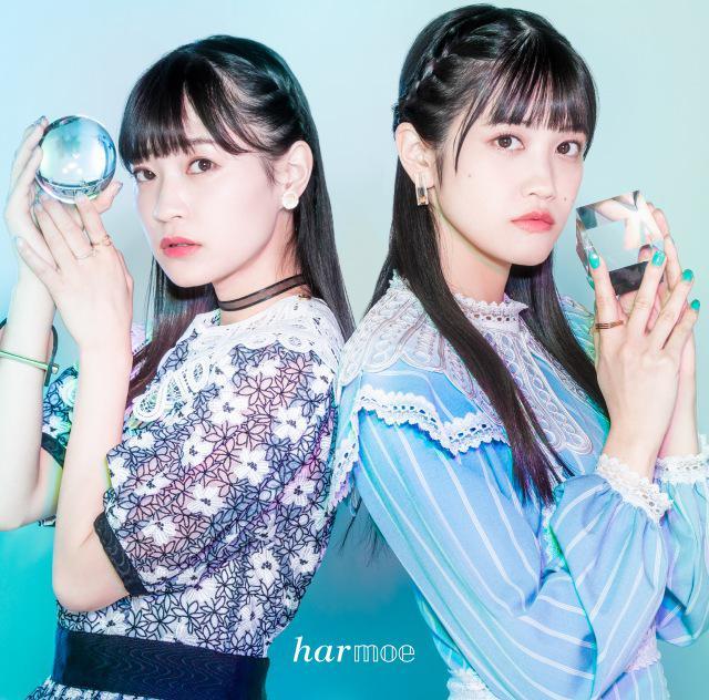 画像: きまぐれチクタック / harmoe on OTOTOY Music Store