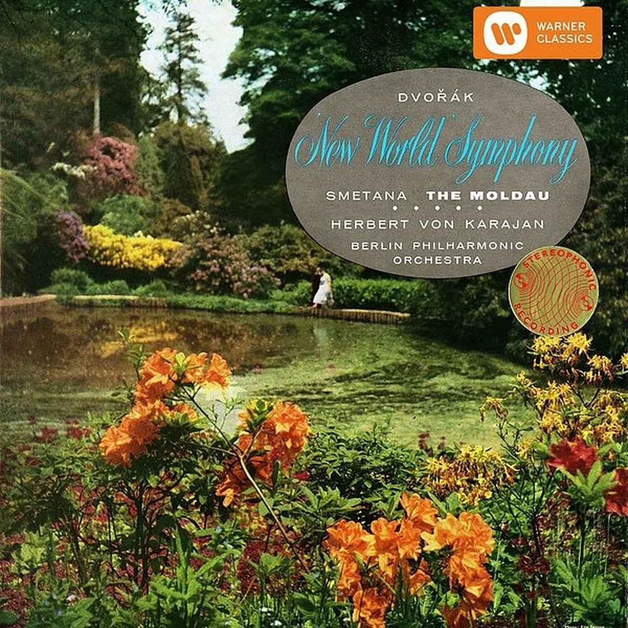 画像: Dvorák: Symphony No. 9 - Smetana: Die Moldau/Herbert von Karajan