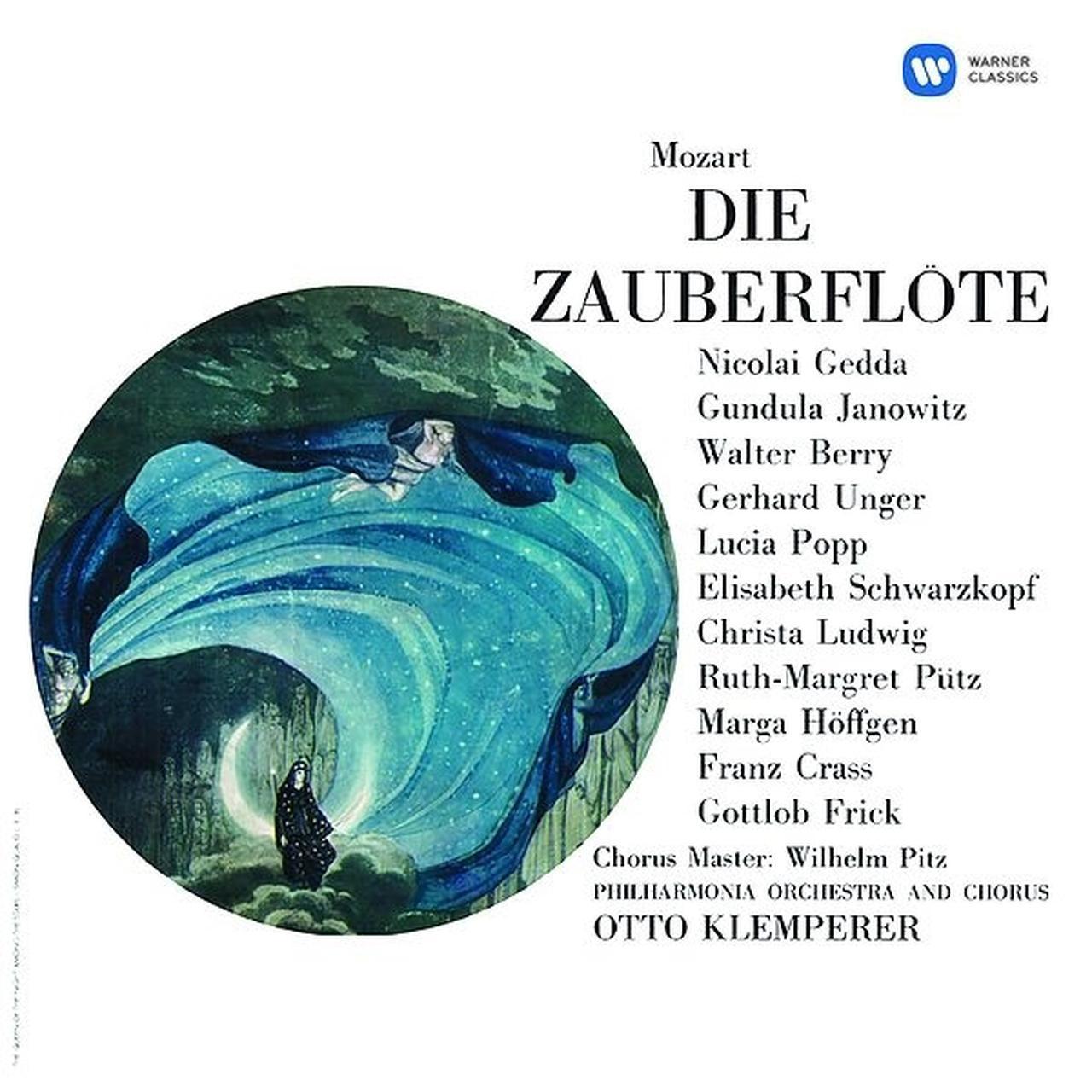 画像: Mozart: Die Zauberflöte (The Magic Flute)/Otto Klemperer