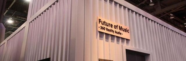 画像: ソニーが提案する、音楽の新しい体験。「360 Reality Audio」がもたらす、このイマーシブ再生は本当に凄い(前):麻倉怜士のいいもの研究所 レポート10 - Stereo Sound ONLINE