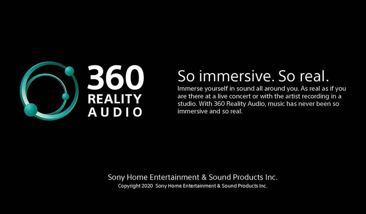 画像: 【麻倉怜士のCES2021 レポート15】対応コンテンツは、既に4000曲! 新たな音楽体験、ソニー「360 Reality Audio」が注目を集めている理由とは? - Stereo Sound ONLINE