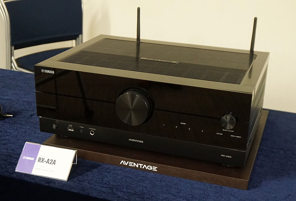 画像: 新デザインをまとった「RX-A2A」