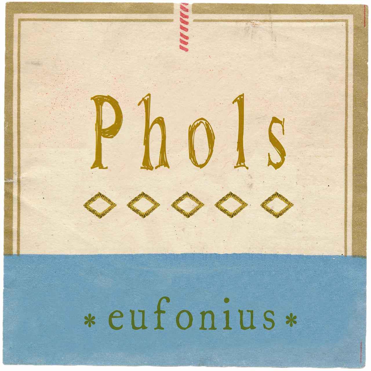 画像: Phols / eufonius