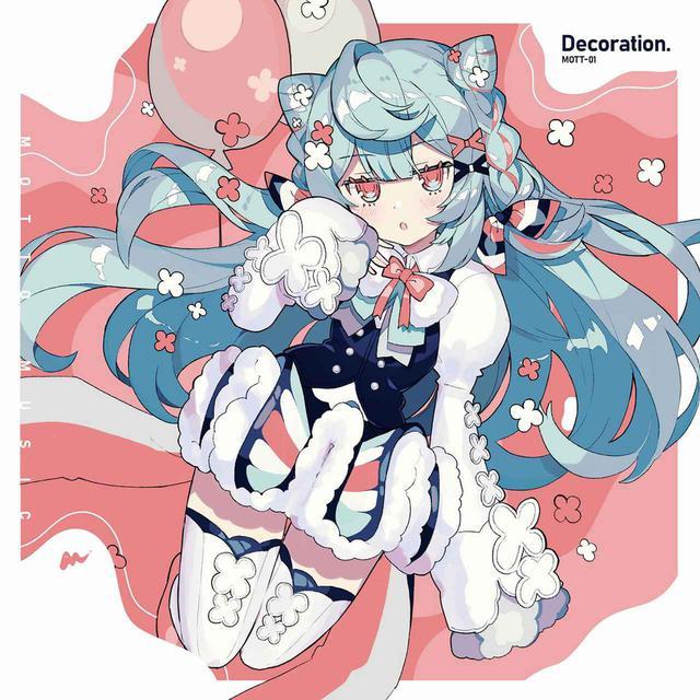 画像: Decoration. / Various Artists