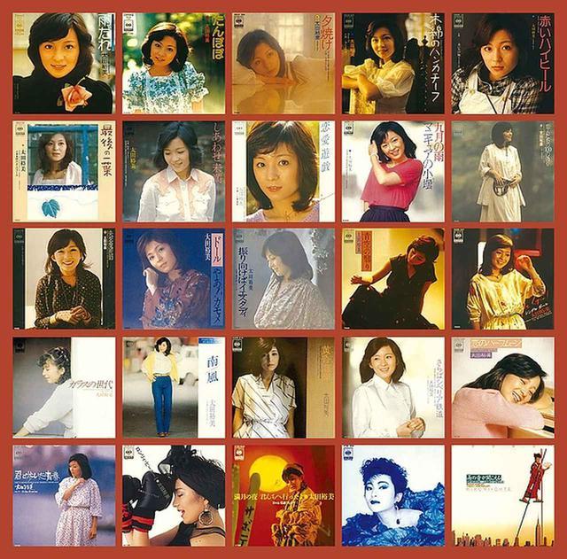 画像: 70's〜80's シングルA面コレクション/太田 裕美