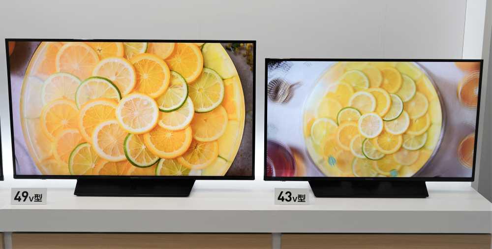 画像3: パナソニック、AI技術でさらなる高画質・高音質化を実現した4K液晶ビエラ「JX950シリーズ」ほか全6モデルを発表