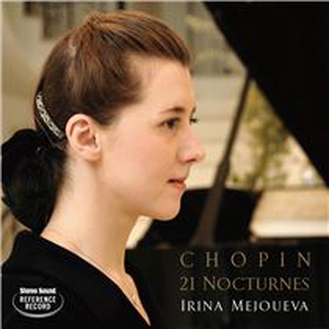 画像: ハイレゾファイルで聴くピアニスト、イリーナ・メジューエワの魅力。ハイレゾ オリジナルマスター本日配信開始! - Stereo Sound ONLINE