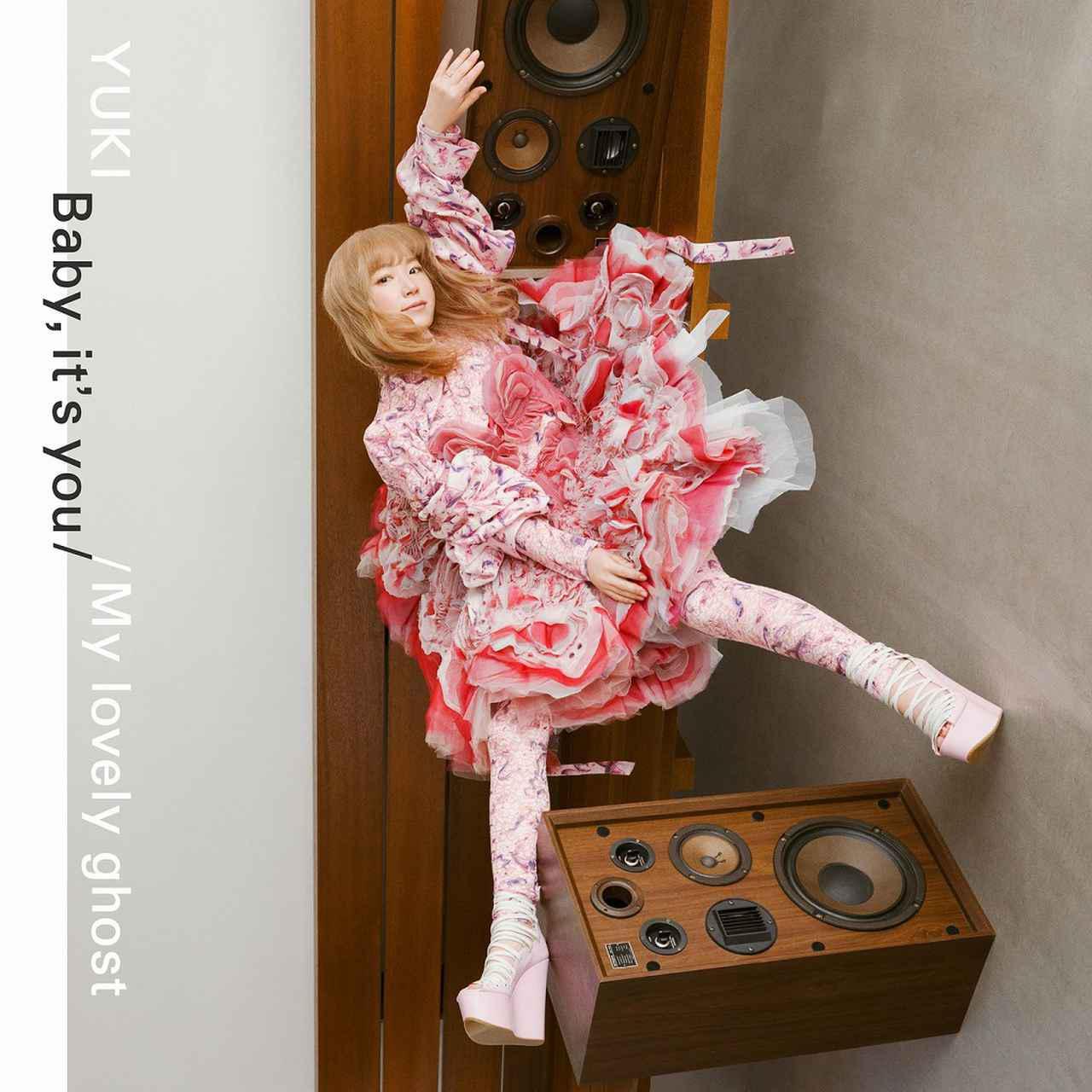 画像: Baby, it's you / My lovely ghost / YUKI