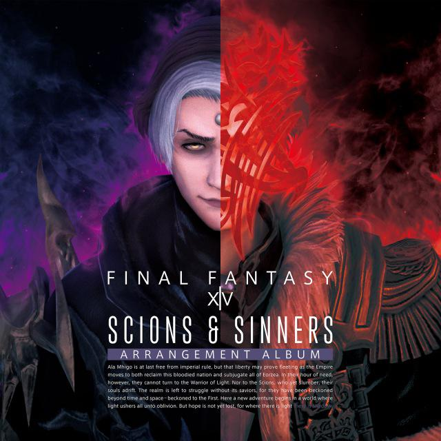 画像: Scions & Sinners: FINAL FANTASY XIV 〜 Arrangement Album 〜 / Keiko, THE PRIMALS on OTOTOY Music Store