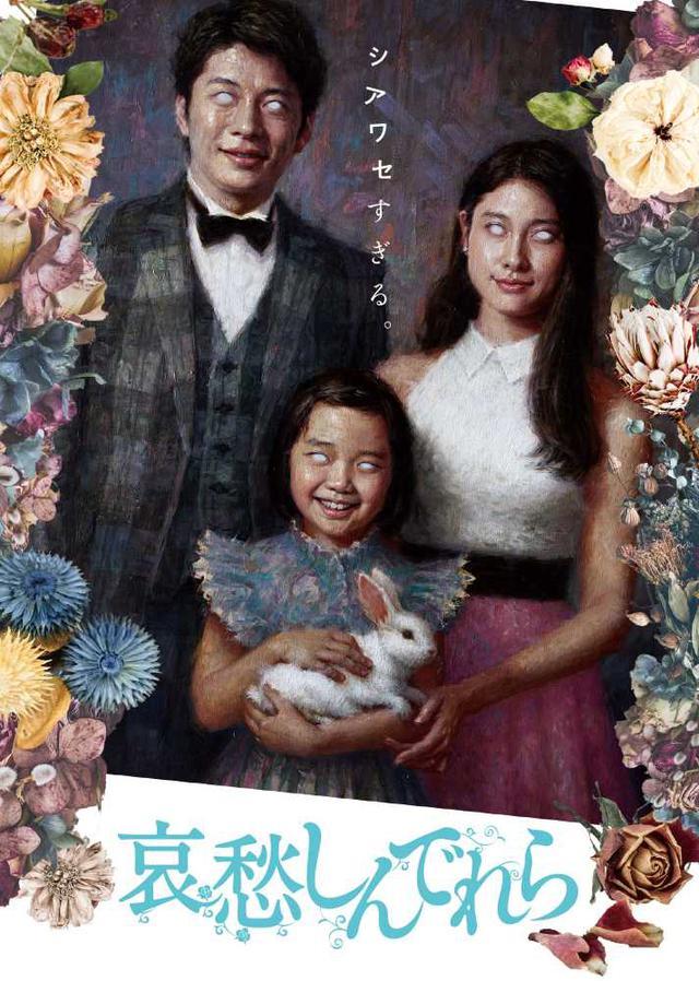 """画像: 禁断の""""裏""""おとぎ話サスペンス『哀愁シンデレラ』、Blu-ray&DVDが7月2日に発売決定!"""