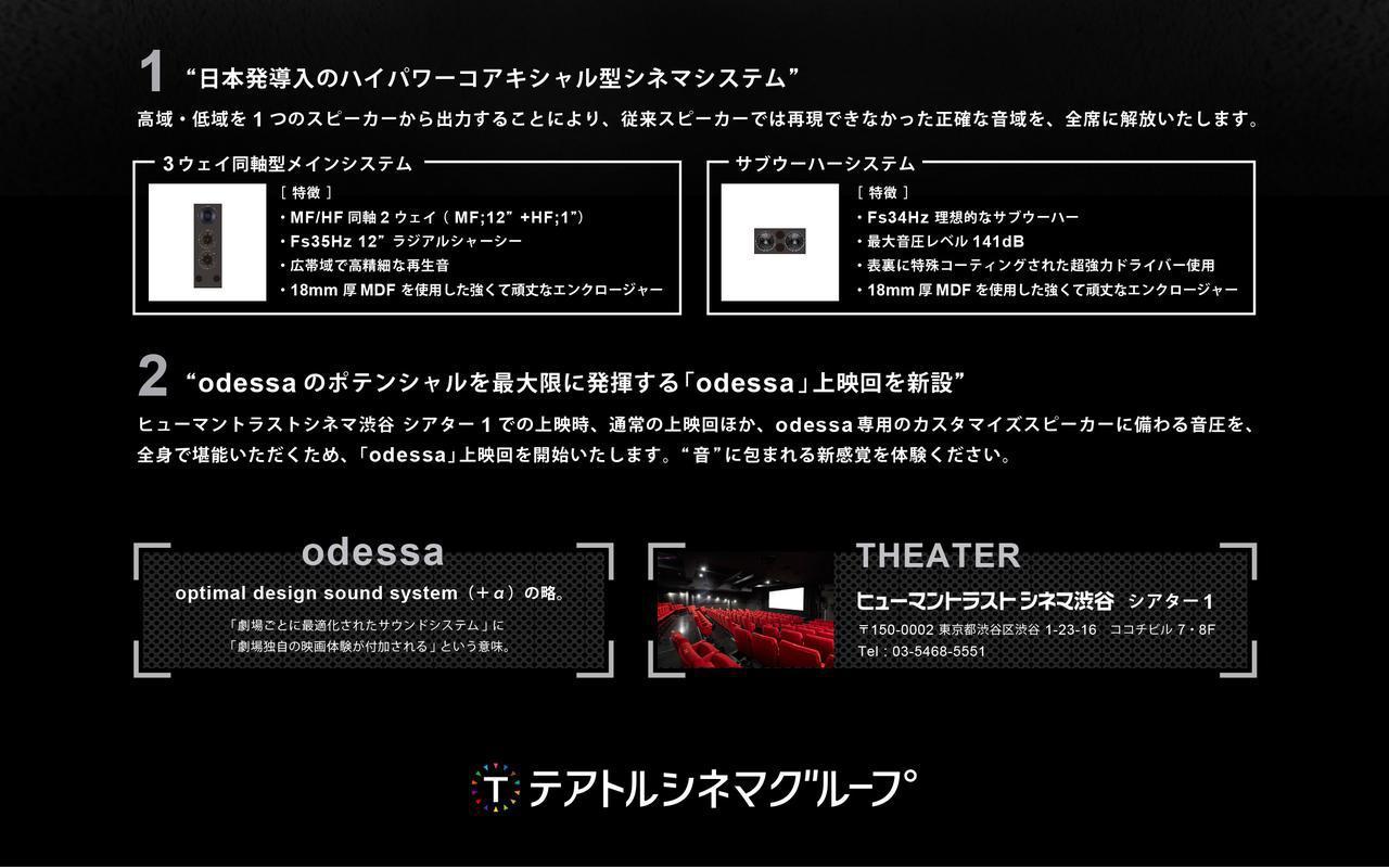 画像2: 4月22日(木曜日)ヒューマントラストシネマ渋谷において カマシ・ワシントン『Becoming』プレミアム・ライヴ 上映イベント開催。20組40名様をご招待!