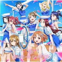 画像: smile smile ship Start! [High-Resolution] - ハイレゾ音源配信サイト【e-onkyo music】
