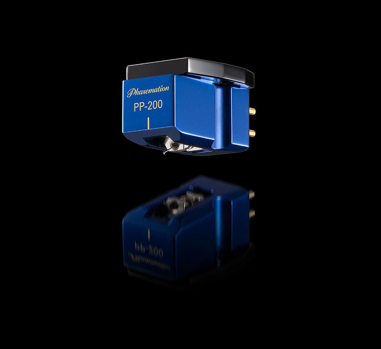 画像: Phasemation、上位モデルのエッセンスを投入した新作MCカートリッジ「PP-200」を12月に発売。99,000円 - Stereo Sound ONLINE