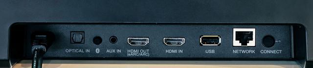 画像: HOME SB500の接続端子部。HDMI出力はeARC対応なので、テレビにつないでロスレス音声の伝送も可能