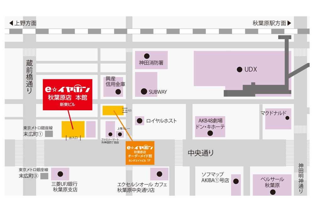 画像2: e☆イヤホン新秋葉原店、4月22日に移転オープン決定! 展示スペースも拡張し、イベントスペースも構築