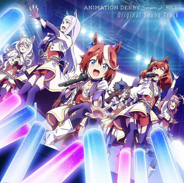 画像: TVアニメ『ウマ娘 プリティーダービー Season 2』ANIMATION DERBY Season 2 vol.3 Original Sound Track / UTAMARO Movement