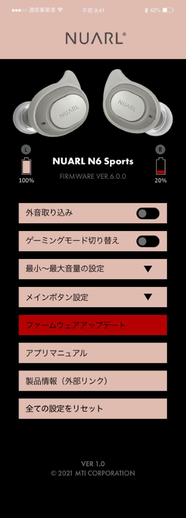 画像: 「N6 Connect」