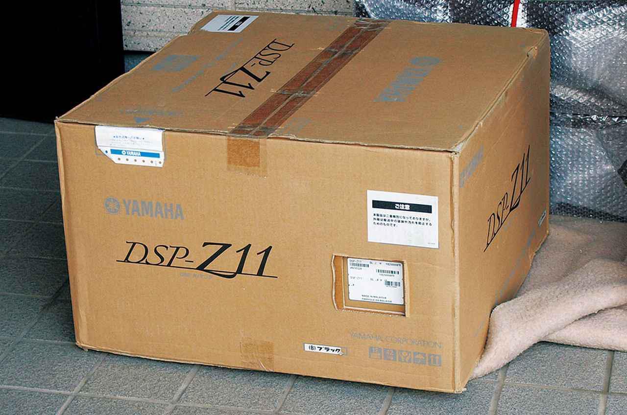画像: ▲DSP-Z11(2010年12月頃から愛用)。写真は搬入時の様子