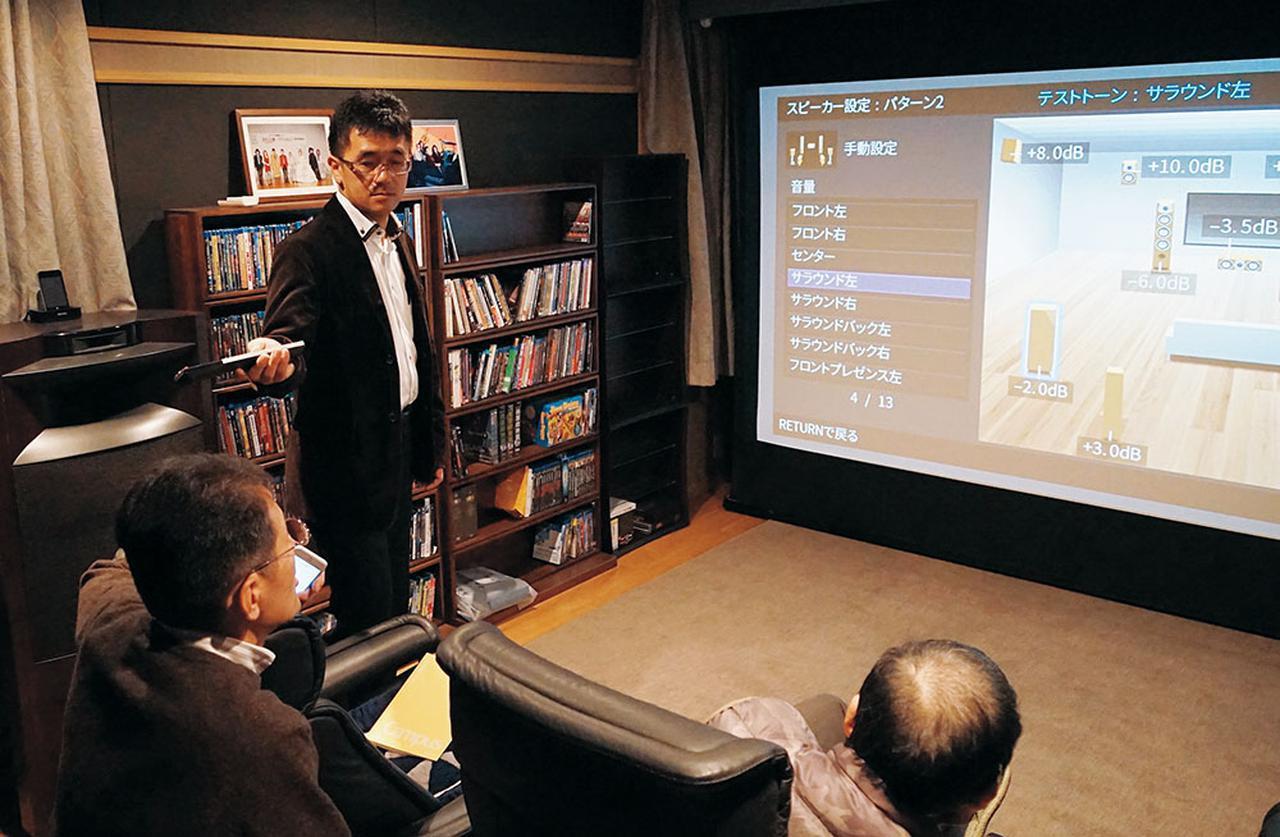 画像: モンキー・パンチシアターに「CX-A5000」を導入した際には、ヤマハの開発陣に同行してもらいセットアップを行った。写真はその時にYPAOの測定をしている様子