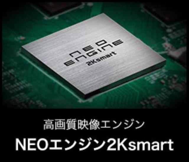 画像: ハイセンスジャパン、ネット動画も綺麗に見られるハイビジョン液晶テレビ「A40G」シリーズ全3モデルを5月中旬より発売