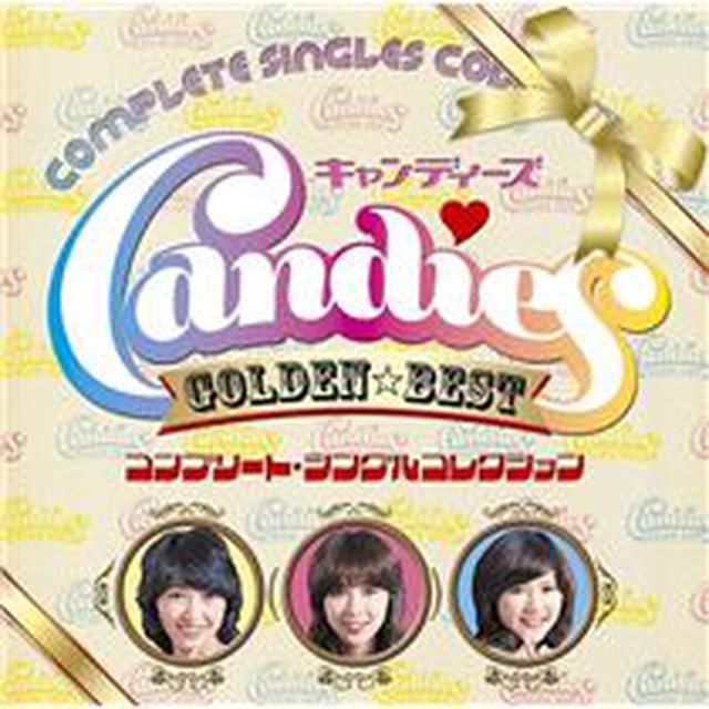画像: GOLDEN☆BEST キャンディーズ コンプリート・シングルコレクション - ハイレゾ音源配信サイト【e-onkyo music】