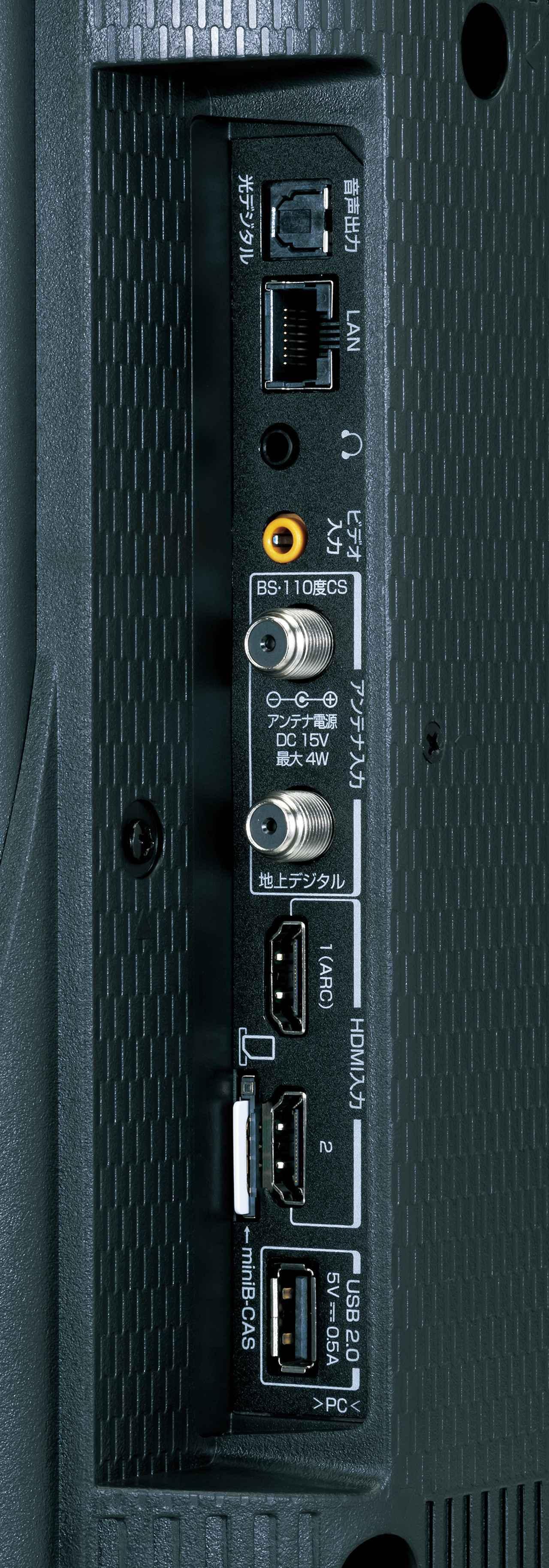 画像6: 緻密さの向上で魅力アップ! TCLの新型32インチ・フルHD液晶で、ネット動画&HDRを楽しむ【TCL 32S5200A】