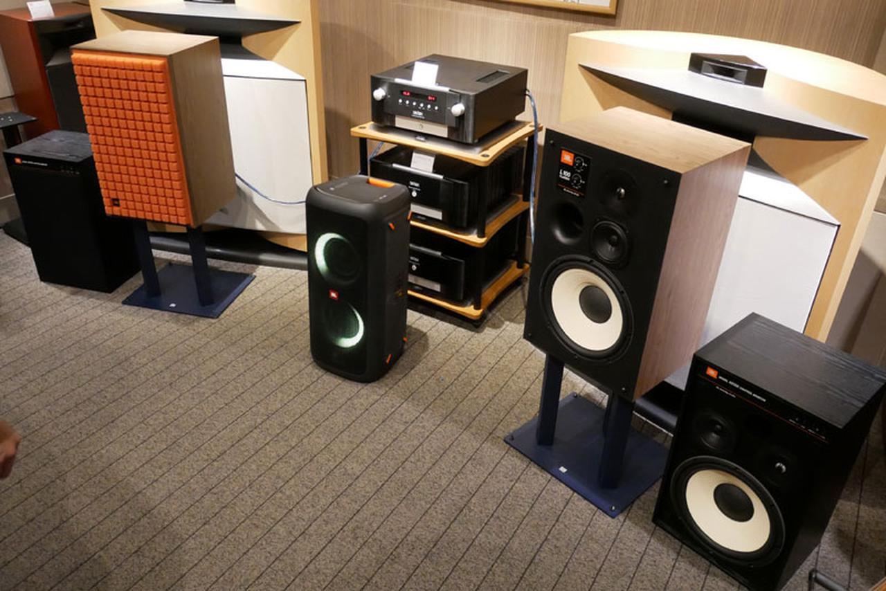 画像: 憧れのJBLの最新スピーカー「L100 Classic」「JBL 4312G」「JBL PARTYBOX 300」が、ミッドタウンのハーマンストアの専用試聴室で体験できる! - Stereo Sound ONLINE