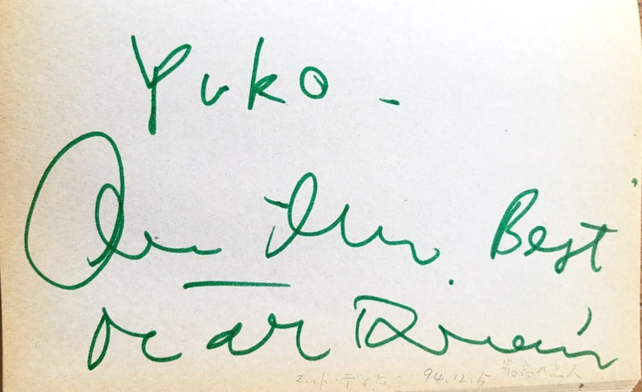 画像: このときに金子裕子さんがマットからもらったサイン。不機嫌でもちゃんとサインをしてくれるあたり、確かに<嫌な奴>ではないのだろう