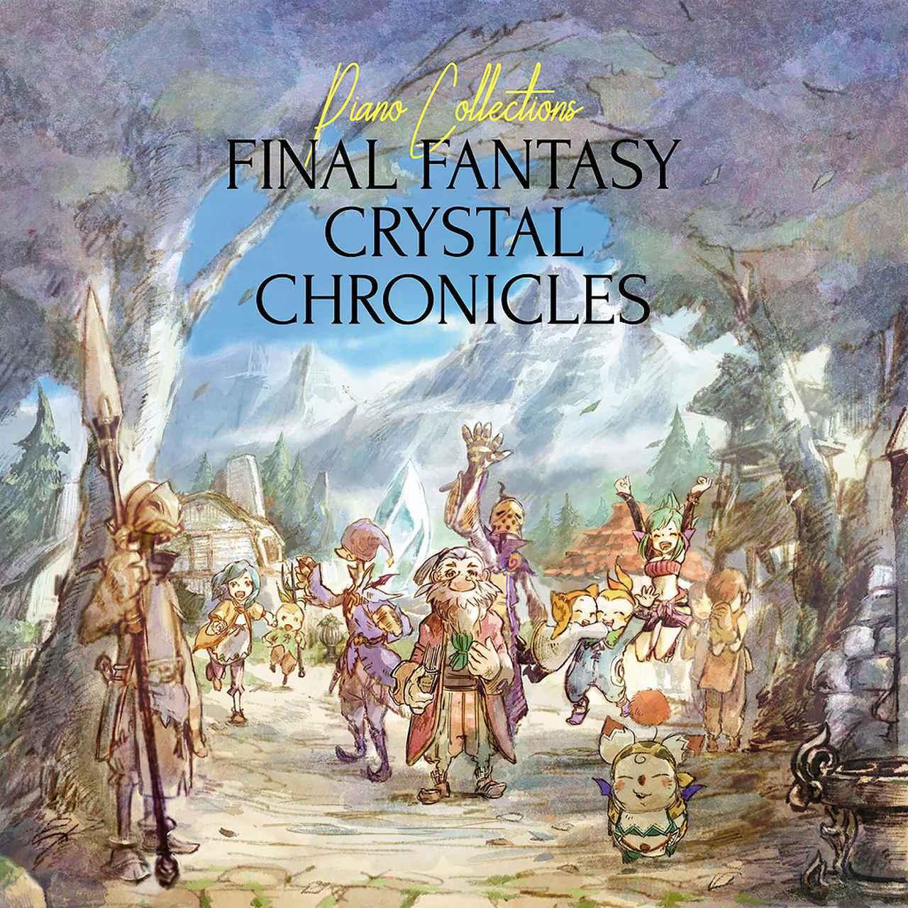 画像: Piano Collections FINAL FANTASY CRYSTAL CHRONICLES / 谷岡 久美