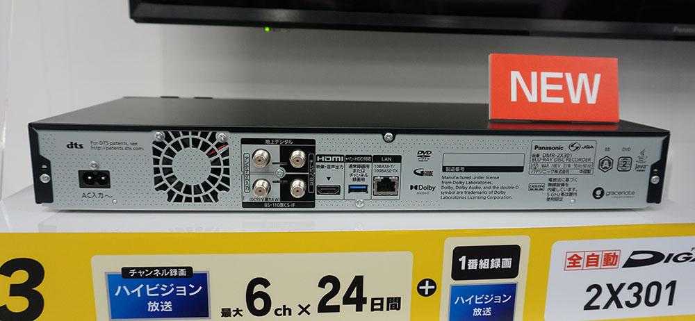 画像: DMR-2X301のリアパネル。出力端子はHDMIのみ