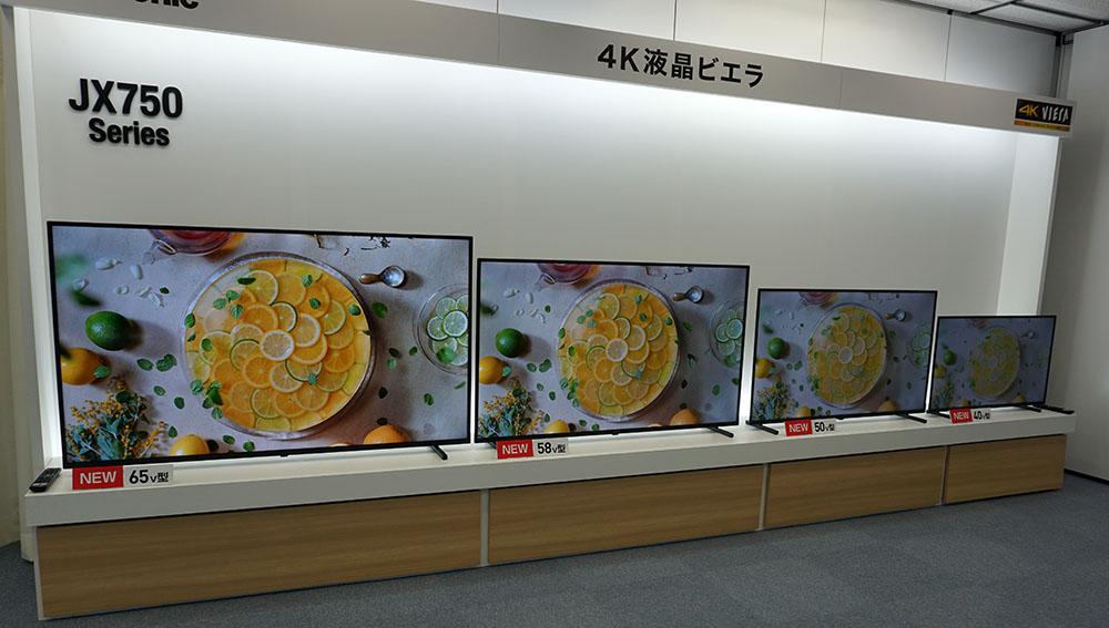 画像: お求めやすい価格を実現したJX750シリーズは、40〜65インチをラインナップ