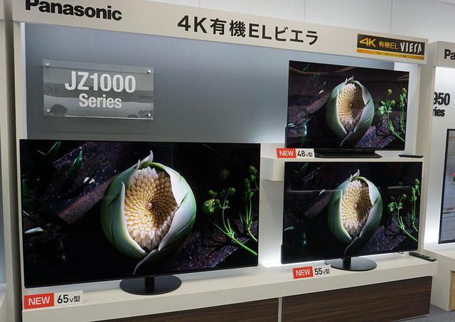 画像: 弟シリーズとなる「JZ1000」は3サイズをラインナップする