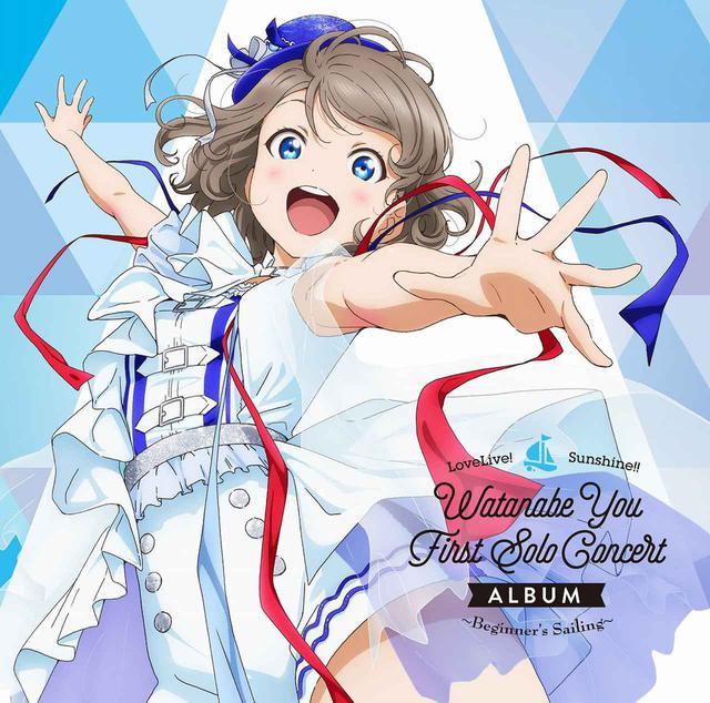 画像: LoveLive! Sunshine!! Watanabe You First Solo Concert Album ~Beginner's Sailing~ [High-Resolution] / 渡辺 曜 (CV.斉藤朱夏) from Aqours