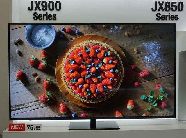 画像: 今秋発売予定の「TH-75JX900」