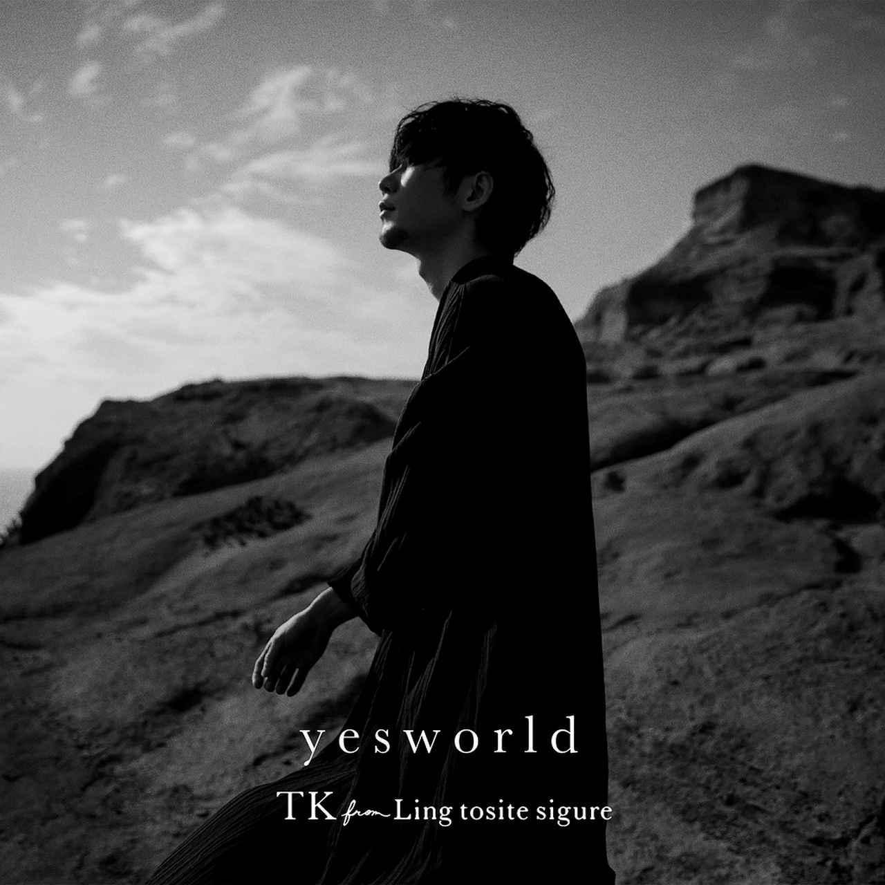 画像: yesworld / TK from 凛として時雨