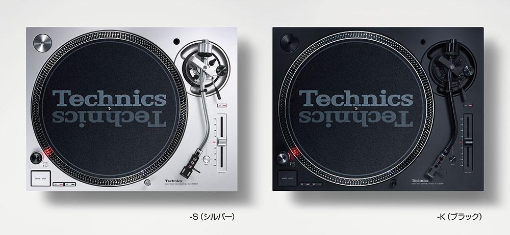 画像: 新製品のシルバーモデル(左)と、従来カラーのブラック(右)