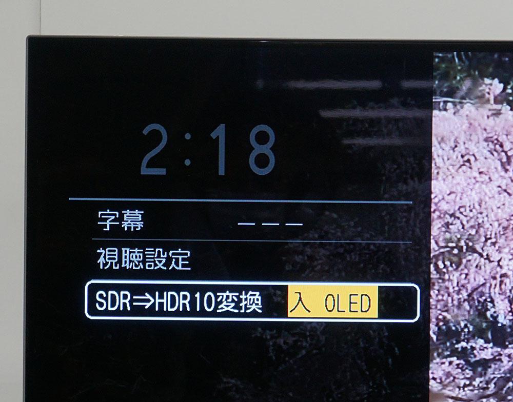 画像2: 4Kの録画・再生機能が大きく充実した、シャープのAQUOS 4Kレコーダー。HEVC長時間録画機能の搭載で、2層ディスク1枚にドラマ1クールを綺麗なまま残せる