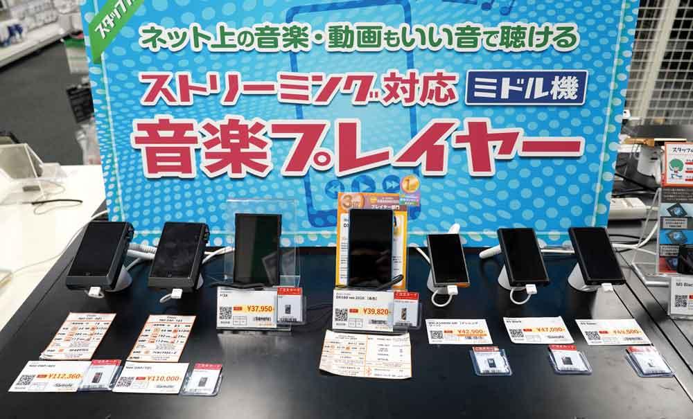 画像: 【3Fオーディオ】 3階は、ポータブルオーディオプレーヤーや有線タイプのイヤホン・ヘッドホンを各種展示・販売している