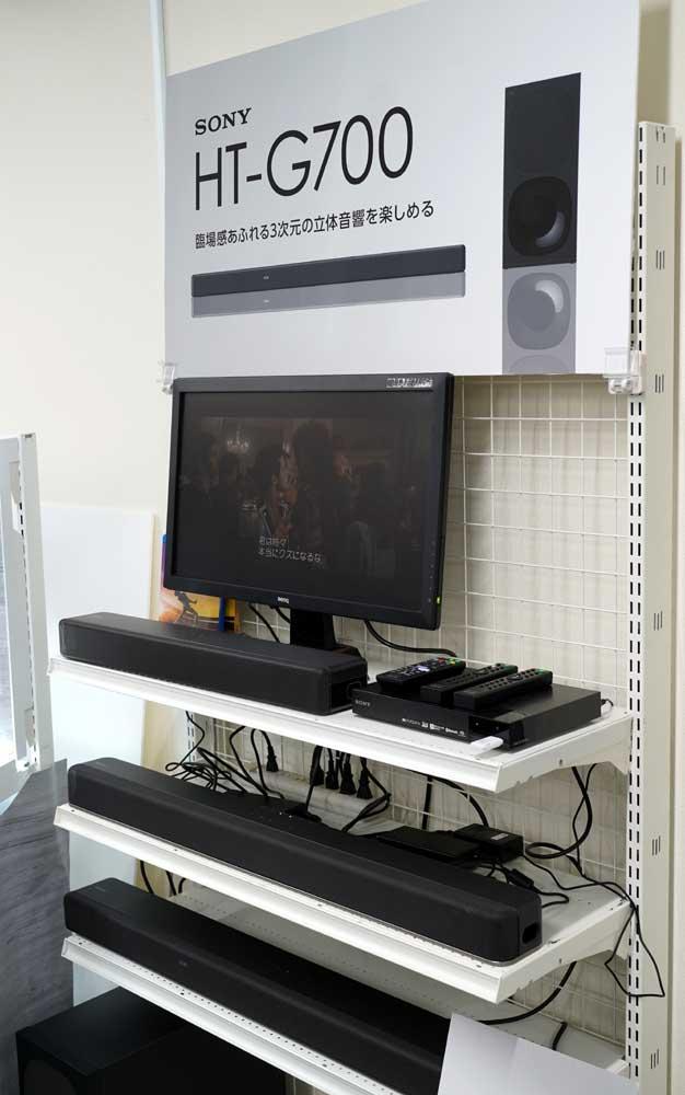 画像: 【2Fライフスタイル】 ホームシアター用のサウンドバーも展示