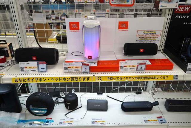 画像: 【2Fライフスタイル】 Bluetoothスピーカーも展示