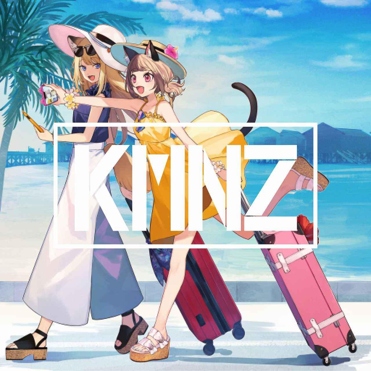 画像: KMNROUND / KMNZ