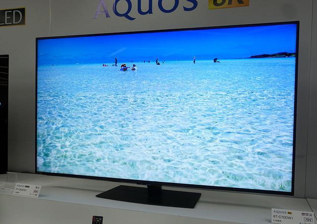 画像: 70インチの大画面で8K解像度を備える「8T-C70DW1」