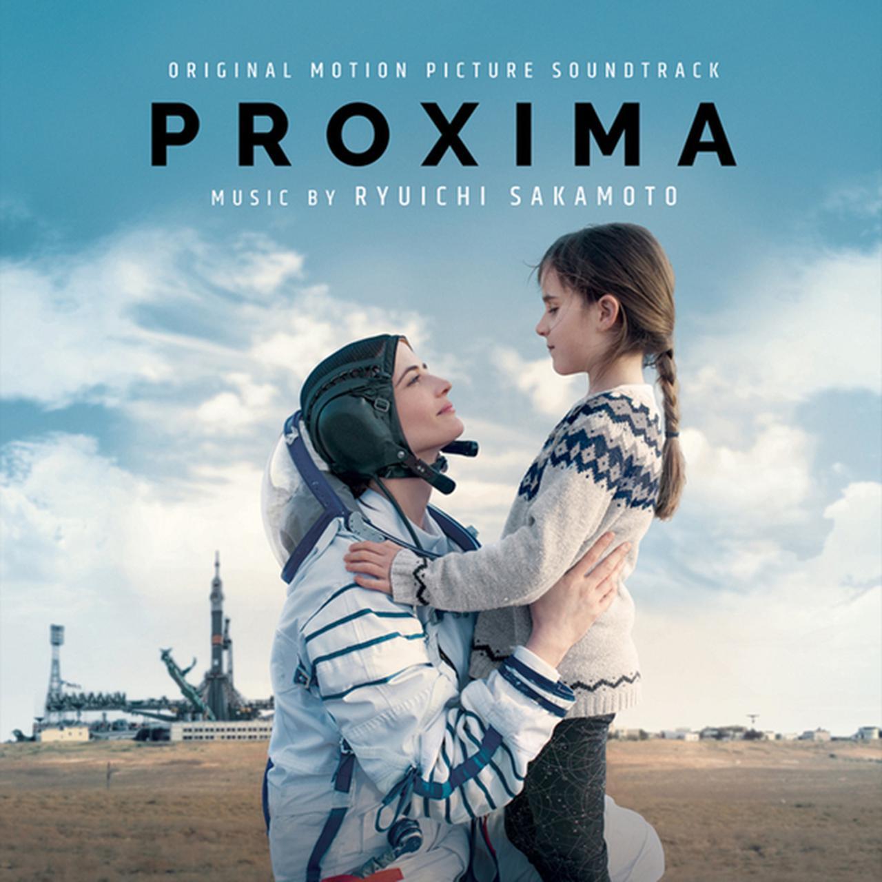 画像: 『約束の宇宙』(原題:Proxima)オリジナルサウンドトラック / 坂本龍一 on OTOTOY Music Store