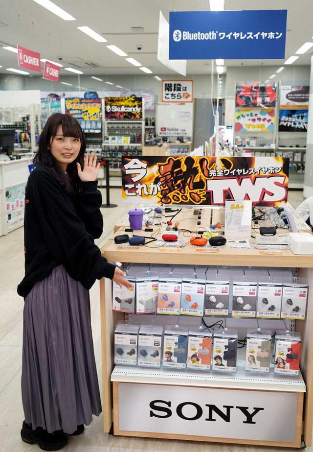 画像: 【1Fワイヤレス】 1階は完全ワイヤレスイヤホン、ワイヤレスヘッドホンなどワイヤレス製品を各種展示
