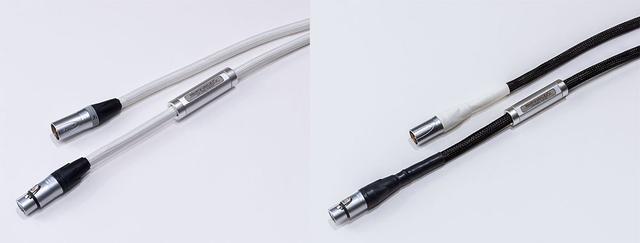 画像: 左が ULTRAシリーズ「XLR-UT-1.5」¥1,210,000(税込、1.5m)で、右がカーボンファイバーシールド付きの「XLR-UT-C-1.5」¥1,452,000(税込、1.5m)