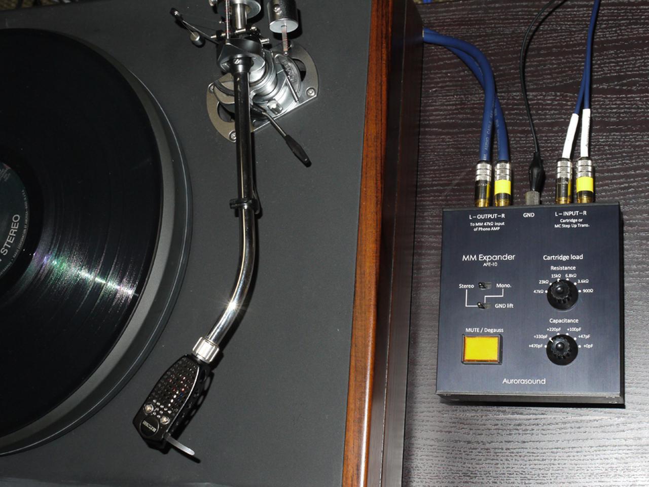 画像: AFE-10 - オーディオ・音響・PCオーディオ・アナログのAurorasound(オーロラサウンド)