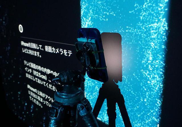 画像: iPhoneをカメラ用三脚にセットして、反射光を測定できるかを試してみた
